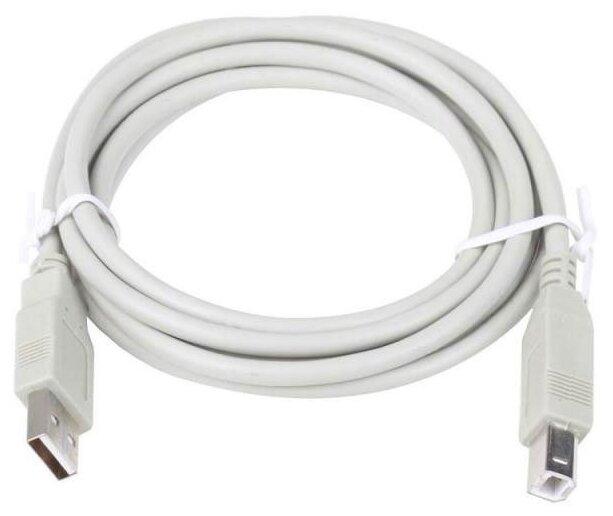"""Кабель Кабель USB2.0 соединительный USB A-B Telecom """"TC6900"""" . null."""