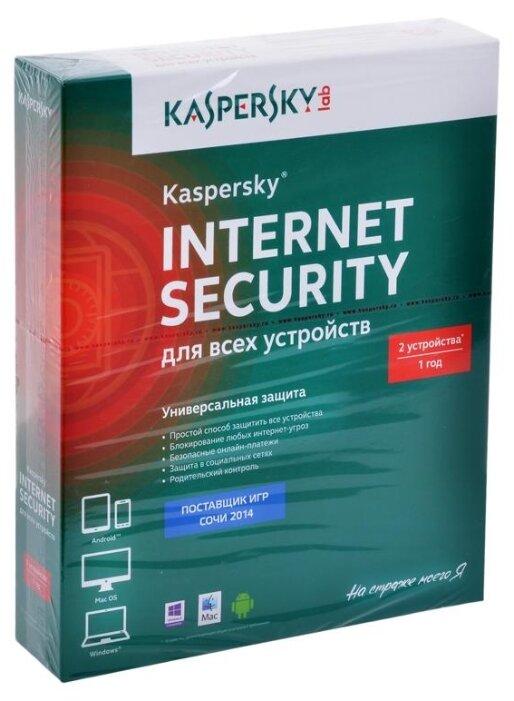 """Программа для комплексной защиты """"Kaspersky Internet Security"""", 2 устр. на 1 год, рус."""