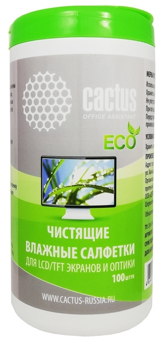 """Чистящее средство влажные салфетки Cactus """"CS-T1001E"""" в тубе, для ЖК-экранов и оптики"""