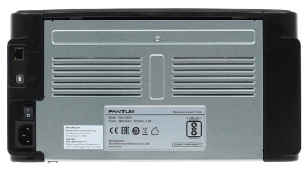 """null Лазерный принтер Pantum """"P2500NW"""" A4, 1200x1200dpi, черный . null."""