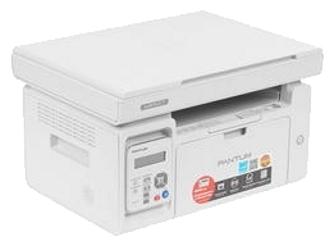 """Многофункциональное устройство Pantum """"M6507"""" A4, лазерный, принтер + сканер + копир, ЖК, серый"""