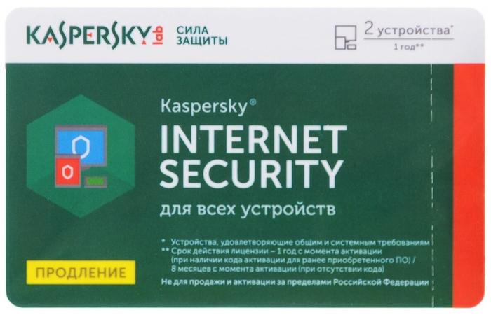 Средства обеспечения компьютерной безопасности